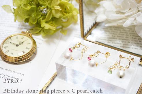 swaro pearl p5-1-3.jpg
